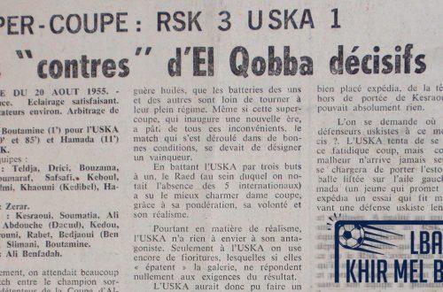 Coupure de presse du compte rendu de la Supercoupe d'Algérie 1981 entre le RCK et l'USMA