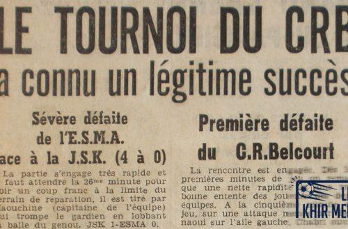 Le premier derby entre le CRB et l'USMA en 1962.