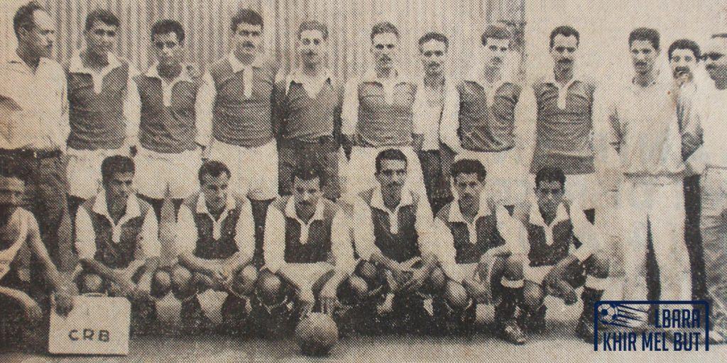 Photo d'équipe du CRB. Debout de gauche à droite : ?, Ouazane, Kadri M., Meheni, Keddah, Kadri A., Boubeker, Kaffif, Chega, Meftah (entraîneur), ?, ?. Accroupis de gauche à droite : Nini, Raffa, Ouahib, Siade, Khemissat, Khelif, Legouizi.